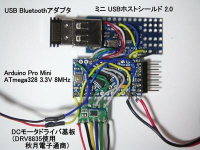 Arduino_02